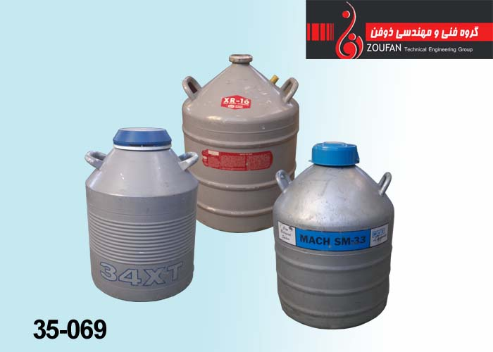 فلاکس حمل مایع کرایوژنیک